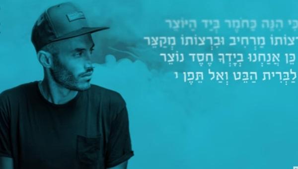 נתן גושן