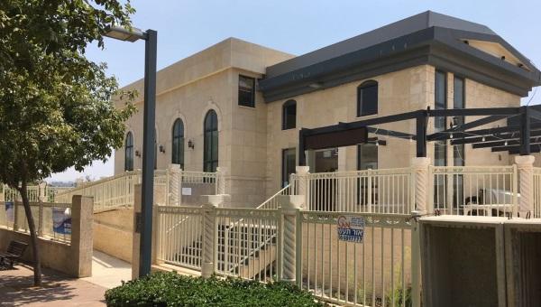 בית הכנסת איילת השחר במודיעין