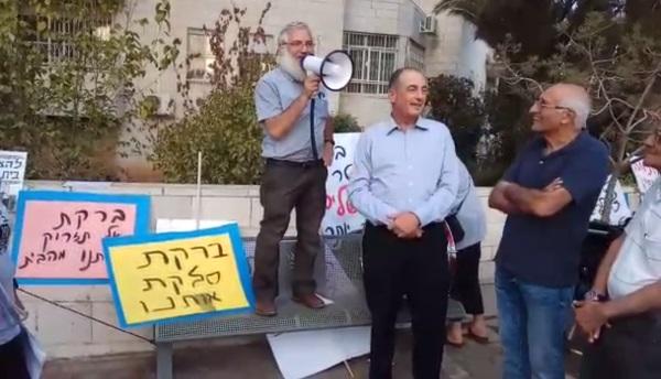 ההפגנה נגד ברקת