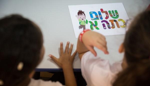 לומדות אמל מורה חילוני. תלמידות דתיות