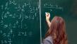 מורה בבית ספר. אילוסטרציה צילום: shutterstock