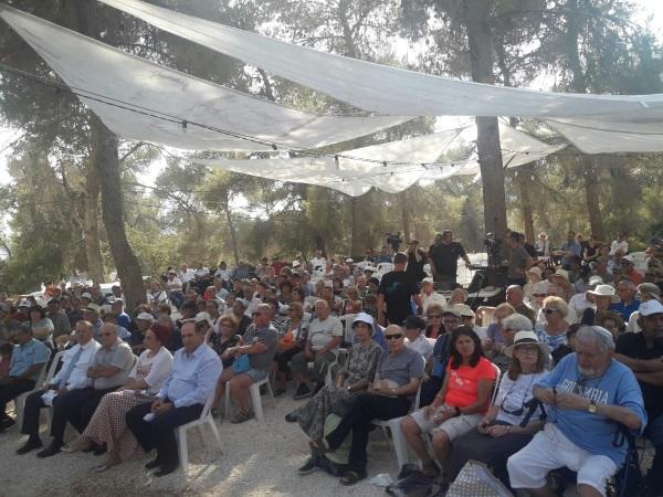 הקהל באירוע