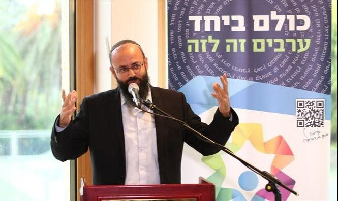 הרב הלל הורוביץ