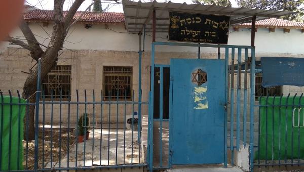 בית הכנסת ההודי בלוד
