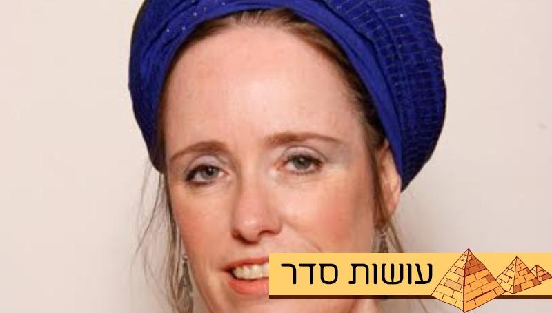 לאה ויזל