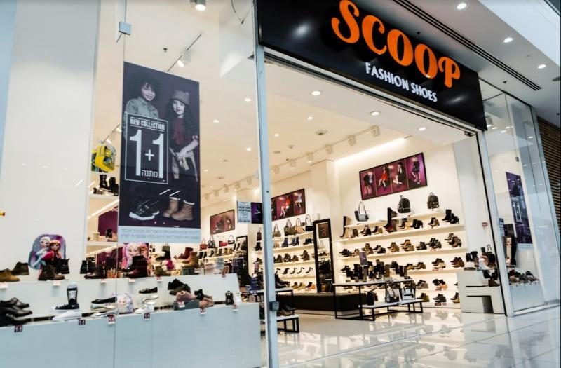 חנות סקופ