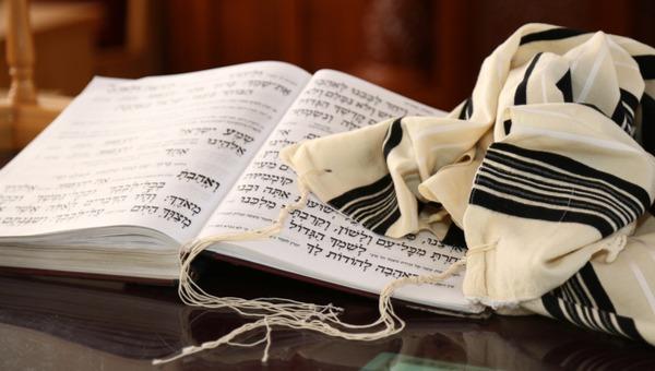 סידור תפילה