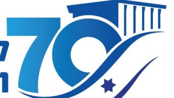 לוגו 70 שנה