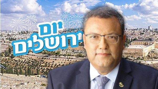 ראש עיריית ירושלים, משה ליאון