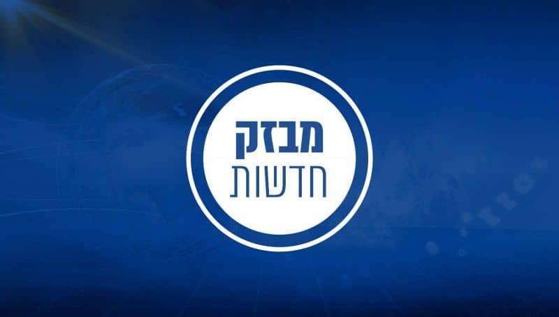 """גנץ בראיון לתקשורת הזרה: """"""""ישראל יכולה לחיות עם הסכם גרעין איראן חדש"""""""