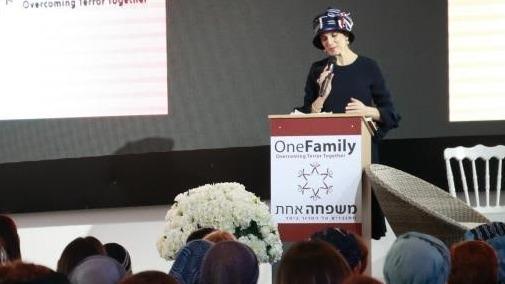 הרבנית ימימה