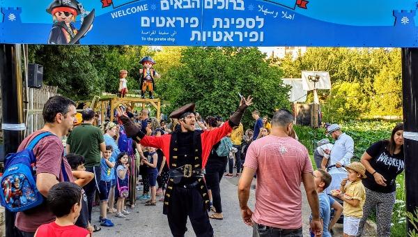 פליימוביל בירושלים