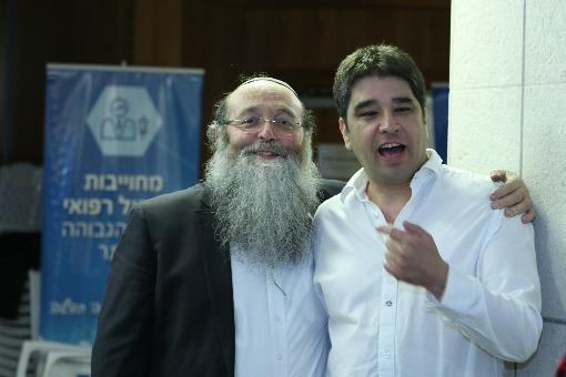 הרב בורנשטיין בכנס