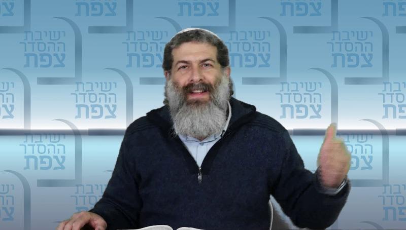 הרב אייל יעקבוביץ