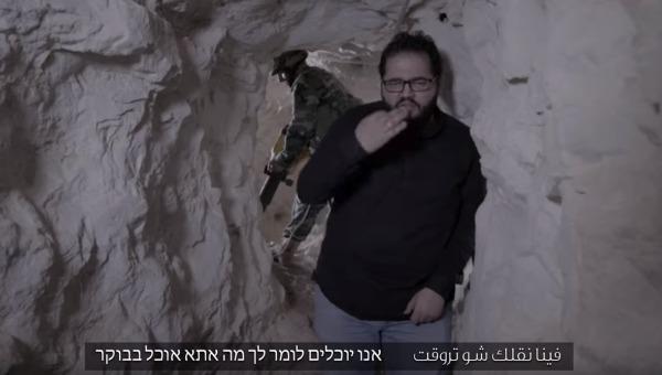 מוחמד שמאס בסרטון