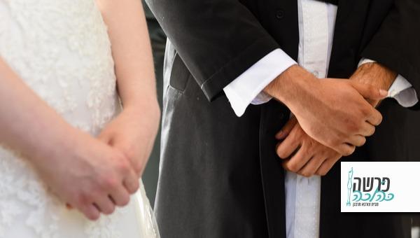 חתונה? לא בכל מצב