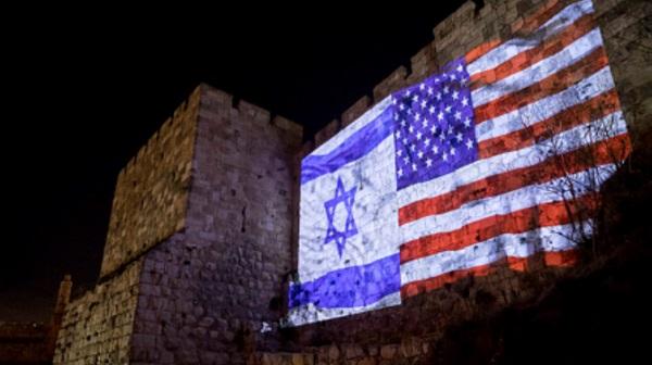 המחווה של עיריית ירושלים לכבוד ההכרזה