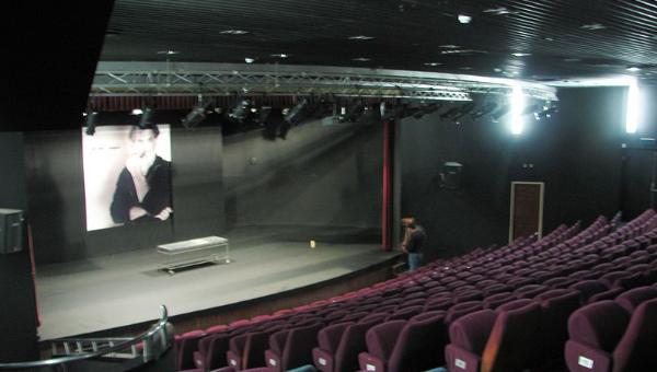 תיאטרון אל מידאן