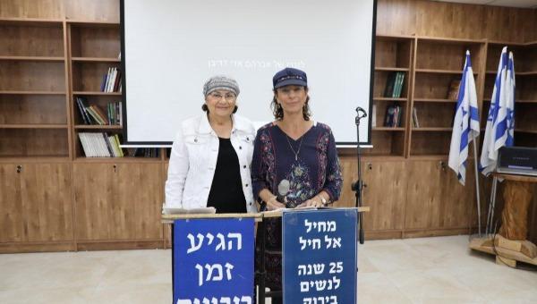 ראשות התנועה, נדיה מטר ויהודית קצובר