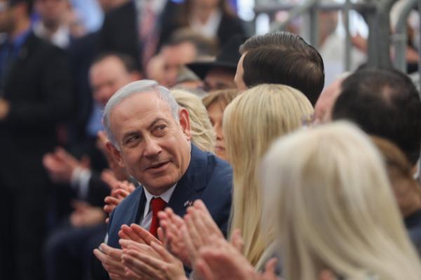 נתניהו בטקס חניכת השגרירות האמריקנית בירושלים