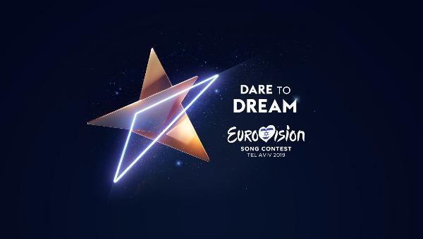 הלוגו הרשמי של תחרות השירים הבילאומית