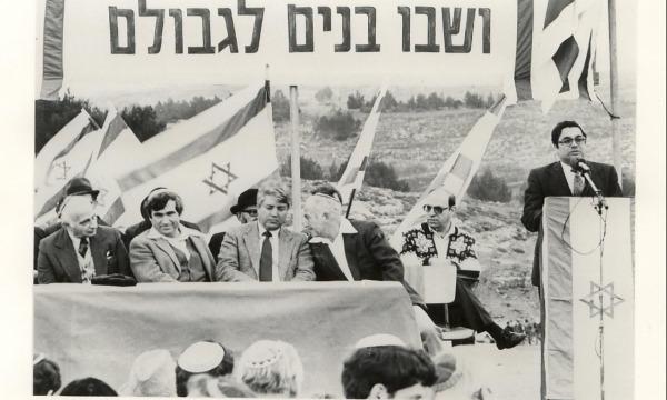 1983. הנחת אבן הפינה ליישוב אפרת
