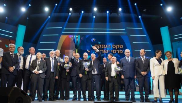 ארכיון: טקס הענקת פרס ישראל