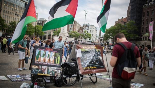 לא יורשו להיכנס לישראל? הפגנה נגד המדינה
