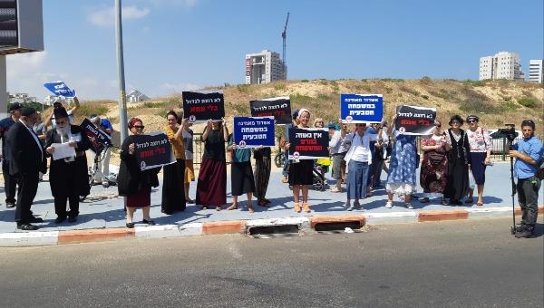 ההפגנה נגד מצעד הגאווה. למצולמים אין קשר לכתבה
