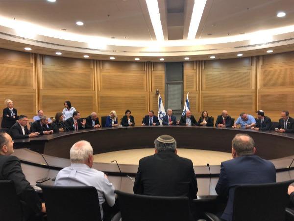 סיעת הליכוד מתכנסת לפני ההצבעה על חוק פיזור הכנסת