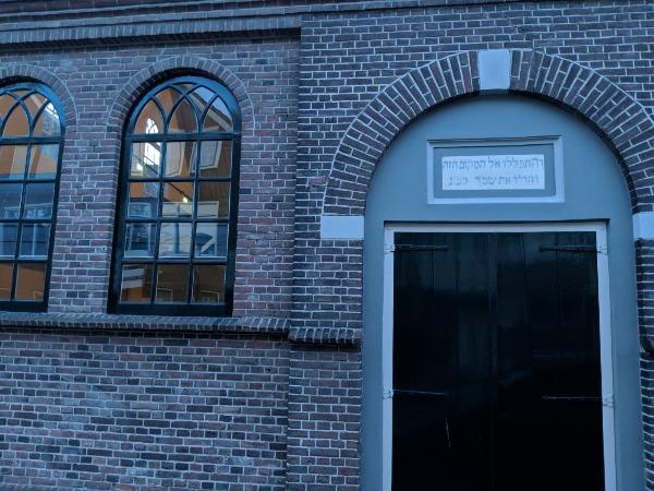 בית כנסת הולנדי ששרד את השואה. אילוסטרציה