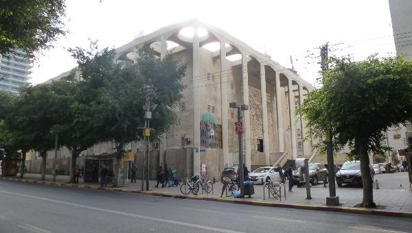 בית הכנסת הגדול בתל אביב