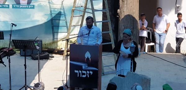 ישראל גנץ בטקס