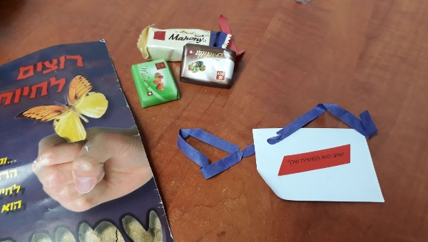 חוברות ושוקולדים שחולקו לחולים