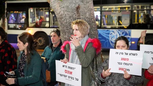 הפגנה נגד צריכת זנות