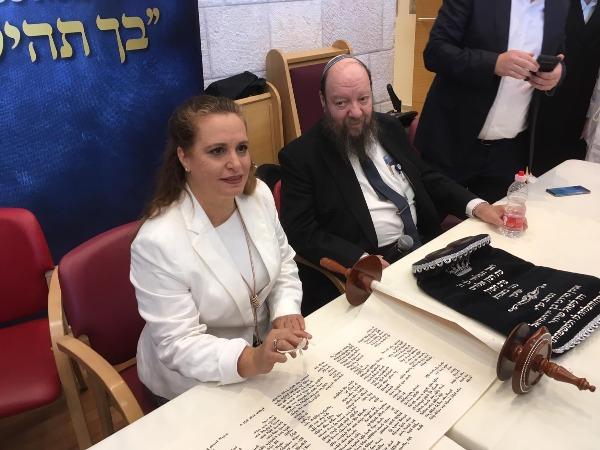 סגנית ראש העיר ירושלעם במעמד הכנסת הספר