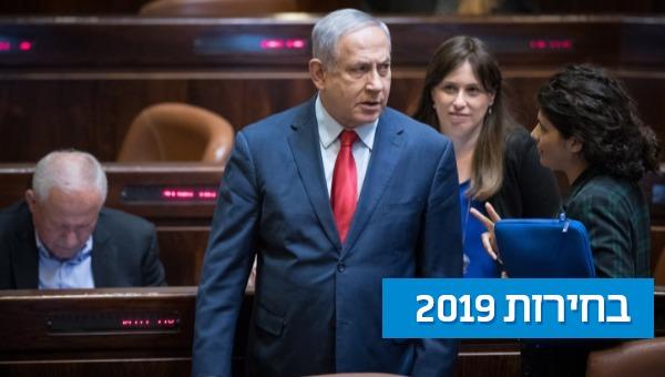 נתניהו בליל ההצבעה על פיזור הכנסת