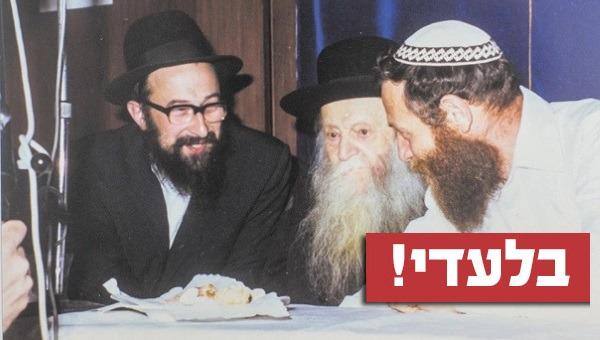 העדיף מפלגה דתית. הרב צבי יהודה במרכז עם הרב דרוקמן והרבה טאו