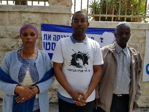 הוריו ואחיו של אברה מנגיסטו