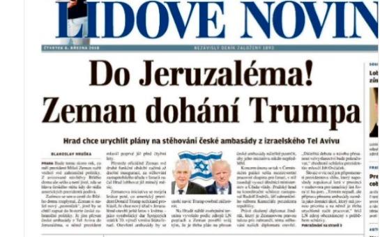 הידיעה בשיתף שגריר ישראל בצ