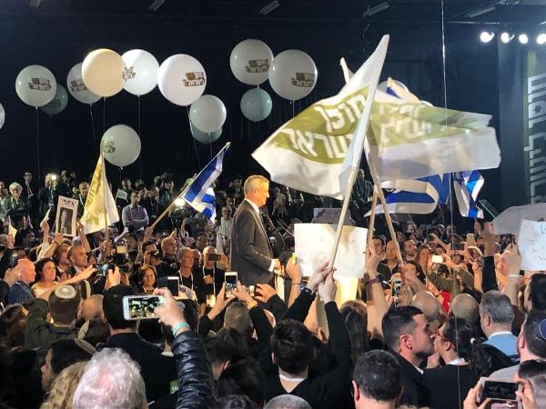 תומכי גנץ באירוע הראשון של המפלגה