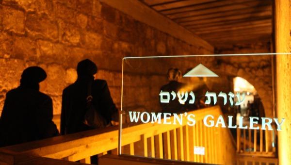 מקום פחות קדוש מעזרת גברים? עזרת נשים