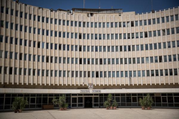 אחד מהמשרדים שלא פעל להעתקת כל פעילותו לירושלים. משרד החינוך