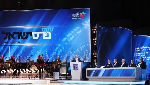 טקס פרס ישראל 2019. אילוסטרציה