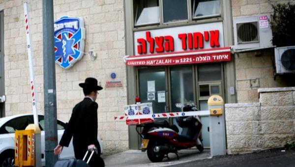 מטה איחוד הצלה בירושלים