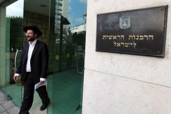 משרדי הרבנות הראשית לישראל (למצולם אין קשר לכתבה)