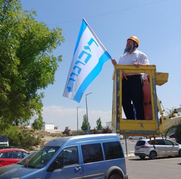 שלמה נאמן תולה את דגל הריבונות