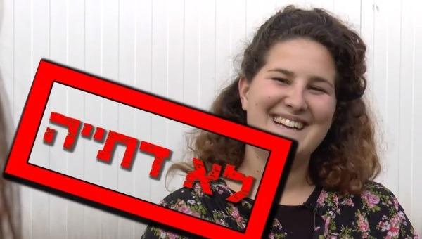צילום מתוך הסרטון של חותם