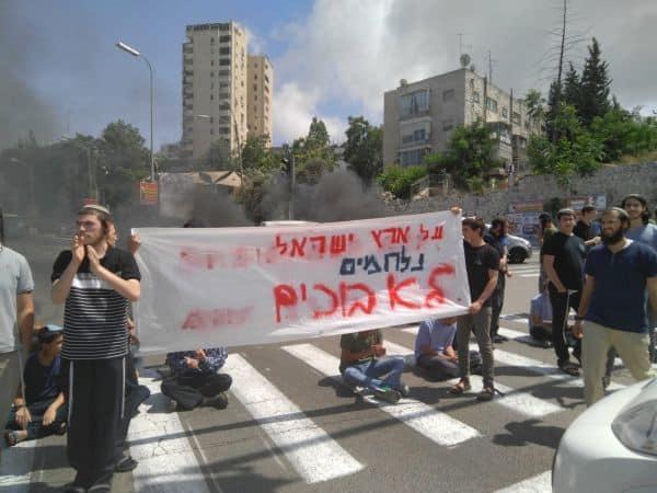ההפגנה בכניסה לירושלים במחאה על פינוי נתיב האבות
