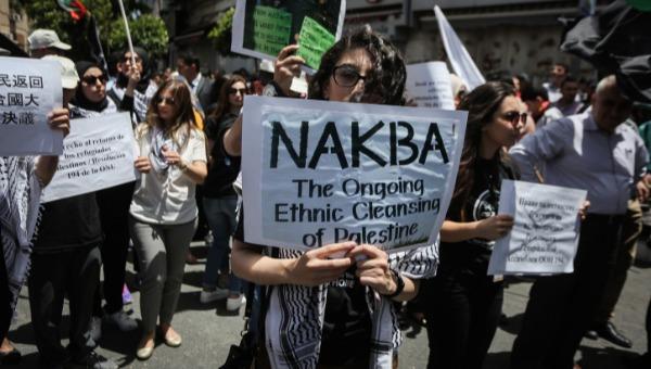 הפגנה ברמאללה